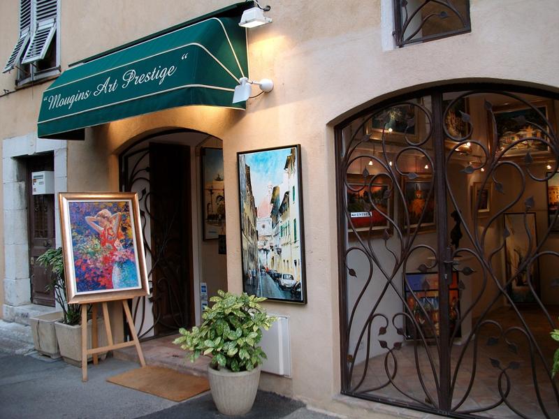 La Galerie Mougins Art Prestige vue de l'extérieur